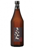 KIRINZAN Junmai Ginjo Brown Bottle